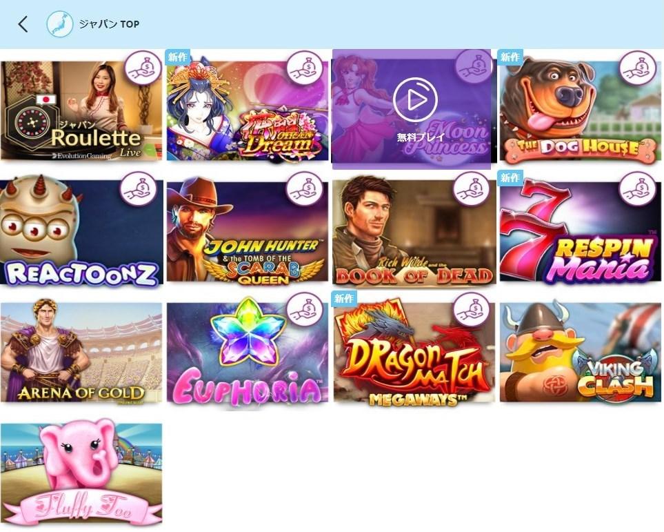 ゲーム一覧画面から「Moon Princess(ムーンプリンセス)」を選択!