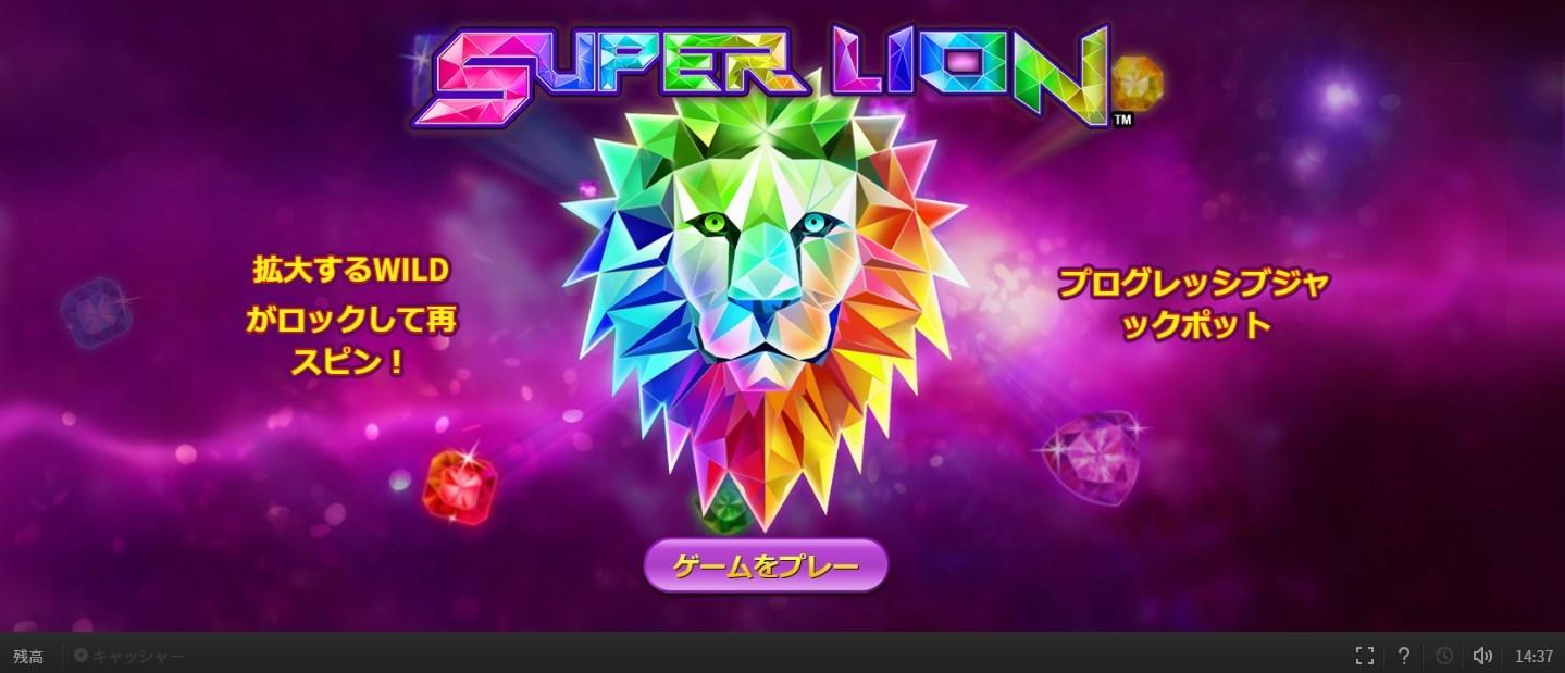 無料プレイ対応のカジノゲームなら即座にゲームがプレイできます!