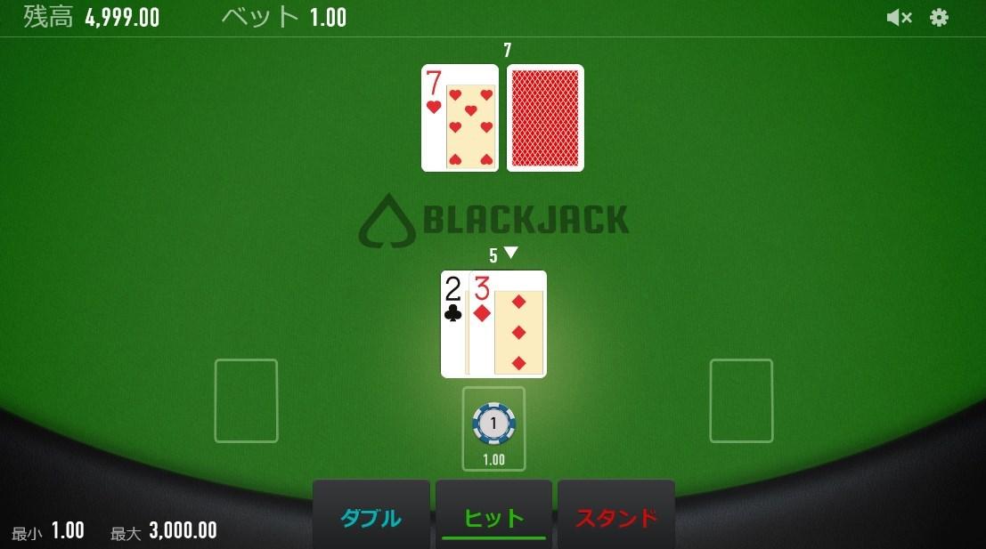 Blackjack(ブラックジャック)