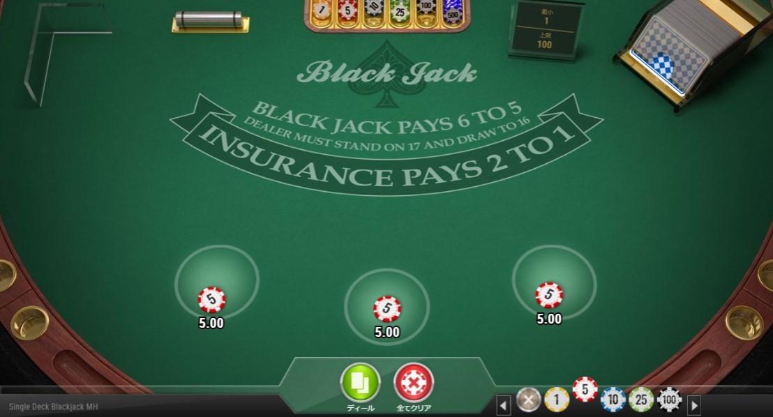 3個所それぞれに5ドルのチップを賭けて「ディール」のボタンを押して、いざ勝負!