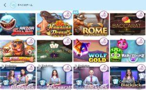 好きなカジノゲームを選んでプレイ!